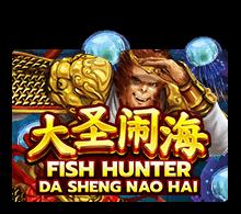 Fish Hunting: Da Sheng Nao Hai