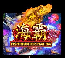Fish Haiba