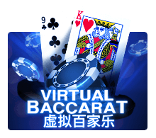Vitrual Baccarat