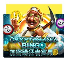 Cryptomania Bingo