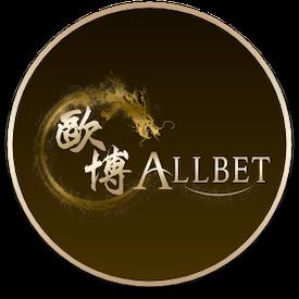 ab logo horizontal
