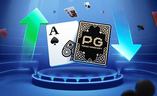 PG0058